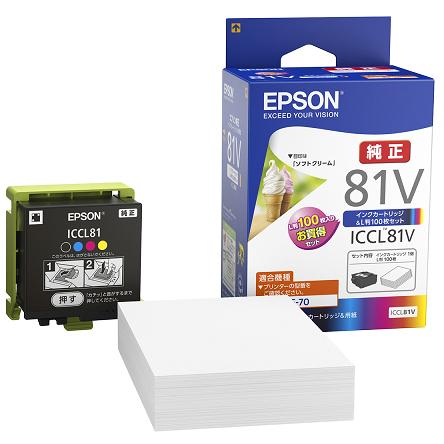 PF-70用 インクカートリッジ+写真用紙ライト<薄手光沢>L版100枚セット ICCL81V(FMDI003458)