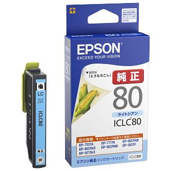 カラリオプリンター用 インクカートリッジ(ライトシアン) ICLC80(FMDI003405)