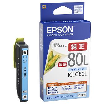 カラリオプリンター用 インクカートリッジ/増量タイプ(ライトシアン) ICLC80L(FMDI003406)
