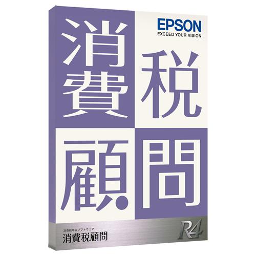 消費税顧問R4 1ユーザー Ver.16.2 KSH1V162(FMDIS00802)