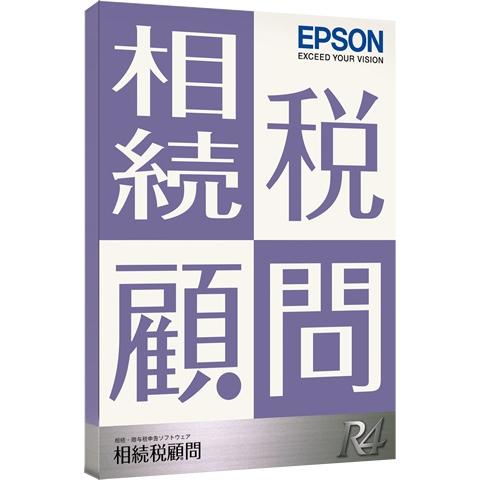 相続税顧問R4 1ユーザー Ver.16.1 KSZ1V161(FMDIS00804)