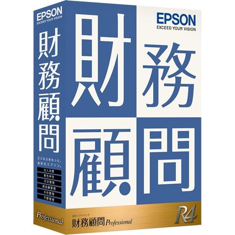 財務顧問R4 Professional 1ユーザー Ver.18.1(FMDIS01286)