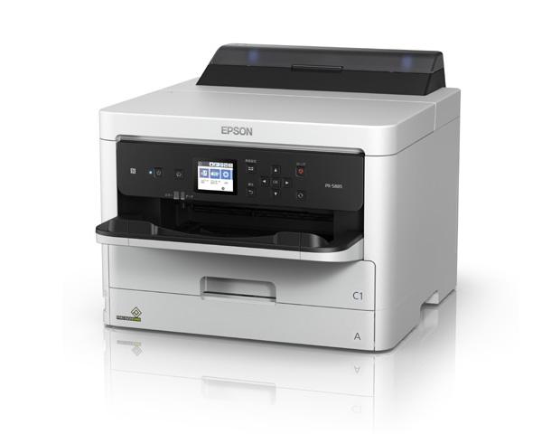 A4カラービジネスインクジェットプリンター/Wi-Fi 5GHz対応/2.4型液晶 PX-S885(FMDI013885)
