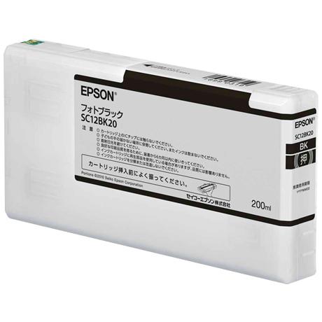 SureColor用 インクカートリッジ/200ml(フォトブラック) SC12BK20(FMDI011623)