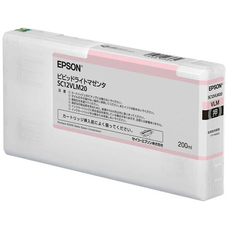 SureColor用 インクカートリッジ/200ml(ビビッドライトマゼンタ) SC12VLM20(FMDI011632)