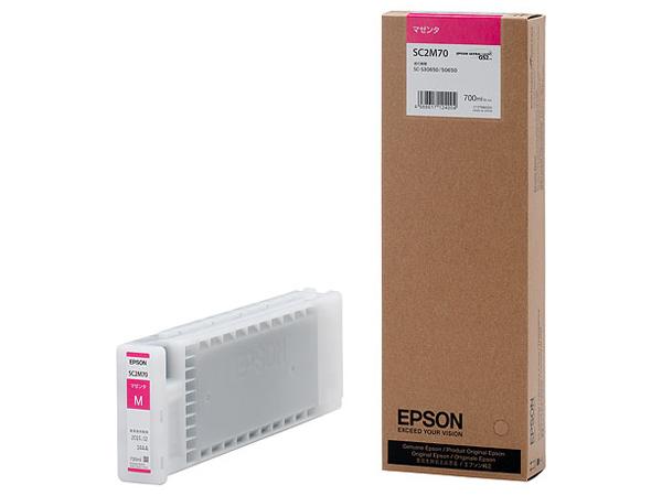 SureColor用 インクカートリッジ/700ml(マゼンタ) SC2M70(FMDI011668)