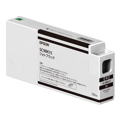 SureColor用 インクカートリッジ/150ml(フォトブラック) SC9BK15(FMDI011691)