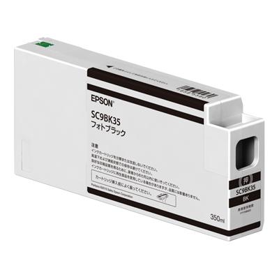 SureColor用 インクカートリッジ/350ml(フォトブラック) SC9BK35(FMDI011692)