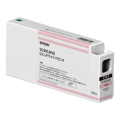 SureColor用 インクカートリッジ/350ml(ビビッドライトマゼンタ) SC9VLM35(FMDI011719)