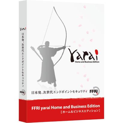 セキュリティソフト FFRI yarai Home and Business Edition Windows対応 (1年/1台版) PKG版(FMDIS01291)