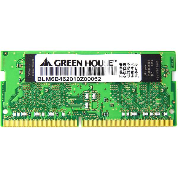 PC4-19200 DDR4 SO-DIMM 16GB 永久保証 GH-DNF2400-16GB(FMDI007613)