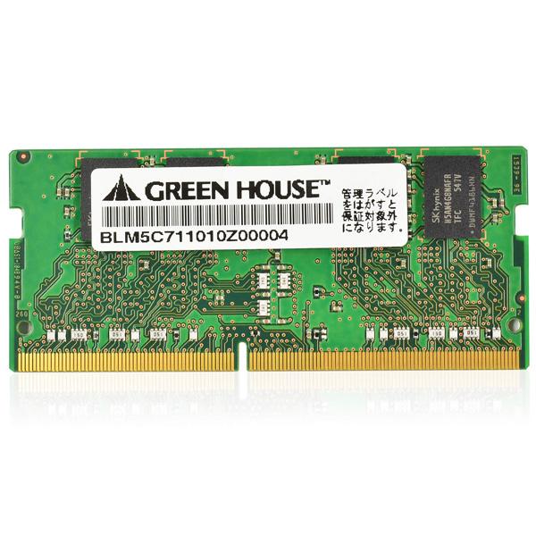 PC4-21300 DDR4 SO-DIMM 4GB(FMDI014029)