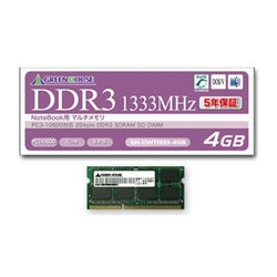 ノート用 PC3-10600 204pin DDR3 SDRAM SO-DIMM 4GB(FMDI001154)