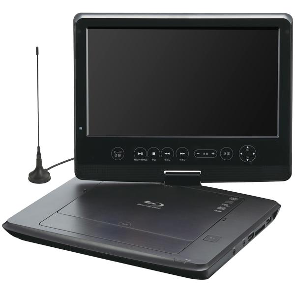10型 フルセグTV内蔵 ポータブルBDプレーヤー ブラック GH-PBD10DT-BK(FMDI009338)