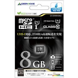 microSDHCカード(アダプタ付属) 8GB UHS-I Class10 GH-SDMRHC8GU(FMDI013240)
