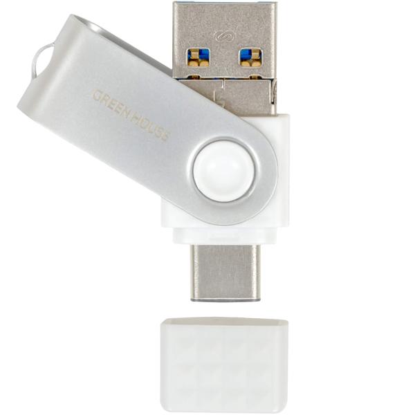 3in1(Type-C/A/Micro-B) USBメモリー 64GB ホワイト GH-UF3TA64G-WH(FMDI012427)