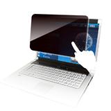 覗き見防止フィルター Looknon-N8 モバイルPC用 13.5インチ(3:2) テープ仕様 LN-135N8T(FMDI010547)