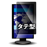 覗き見防止フィルター Looknon-N8 デスクトップ用19.5Wインチ(16:9) テープ仕様 タテ型 LNWH-195N8T(FMDI009220)