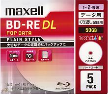 データ用BD-RE DL 50GB 「PLAIN STYLE」インクジェットプリンター対応「ひろびろ超美白レーベル」 (5枚パック) BE50PPLWPA.5S(FMDI004752)