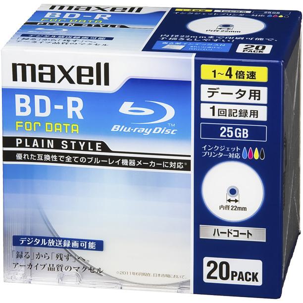 データ用BD-R 25GB 「PLAIN STYLE」インクジェットプリンター対応 (20枚パック)BR25PPLWPB.20S(FMDI004756)