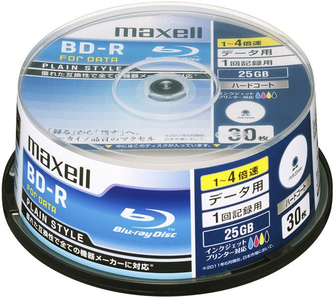 データ用BD-R 25GB 「PLAIN STYLE」インクジェットプリンター対応 (30枚スピンドル)BR25PPLWPB.30SP(FMDI004757)