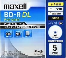 データ用BD-R DL 50GB 「PLAIN STYLE」インクジェットプリンター対応「ひろびろ超美白レーベル」 (5枚パック)BR50PPLWPB.5S(FMDI004761)