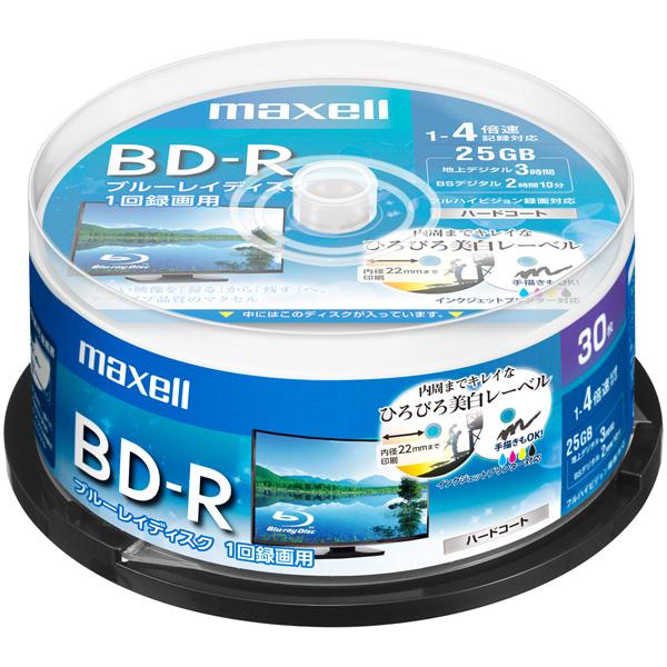 録画用 BD-R 標準130分 4倍速 ワイドプリンタブルホワイト 30枚スピンドルケース BRV25WPE.30SP(FMDI008316)