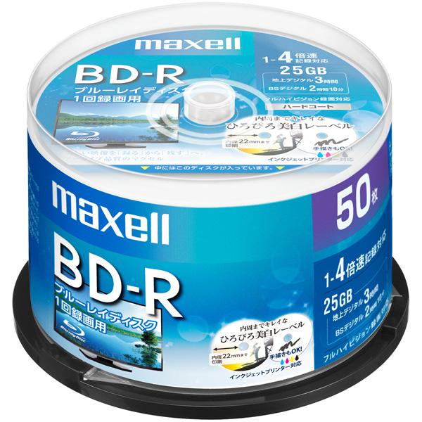 録画用 BD-R 標準130分 4倍速 ワイドプリンタブルホワイト 50枚スピンドルケース BRV25WPE.50SP(FMDI008317)