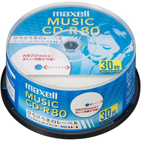 音楽用CD-R80分ワイドプリントレーベル (30枚スピンドル)CDRA80WP.30SP(FMDI004785)