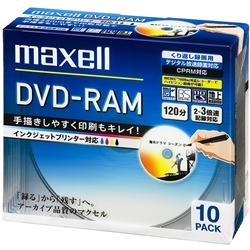 録画用3倍速DVD-RAM10枚パック1枚ずつ5mmプラケース入りワイドプリンタブルホワイト DM120PLWPB.10S(FMDI004851)