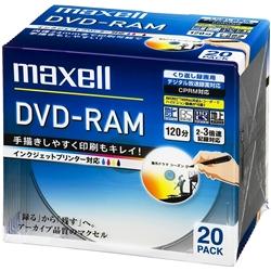 録画用3倍速DVD-RAM20枚パック1枚ずつ5mmプラケース入りワイドプリンタブルホワイト DM120PLWPB.20S(FMDI004852)