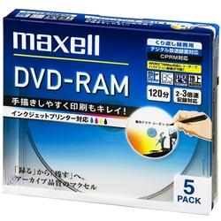 録画用3倍速DVD-RAM5枚パック1枚ずつ5mmプラケース入りワイドプリンタブルホワイト DM120PLWPB.5S(FMDI004853)