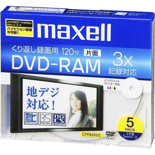 録画用DVD-RAM 120分 (2~3倍速対応) CPRM対応 インクジェットプリンター対応 (5枚パック) DM120WPB.5S(FMDI004855)