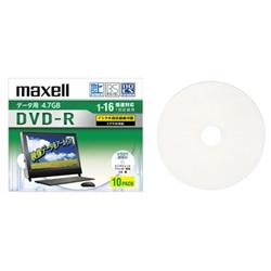 16倍速対応データ用CPRM対応DVD-R4.7GB 10枚 1枚ずつプラケース プリント対応ホワイト DRD47WPD.10S(FMDI004869)