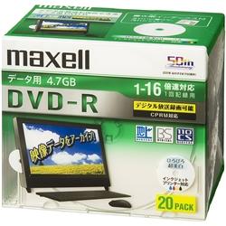 16倍速対応データ用CPRM対応DVD-R4.7GB 20枚 1枚ずつプラケース プリント対応ホワイト DRD47WPD.20S(FMDI004870)