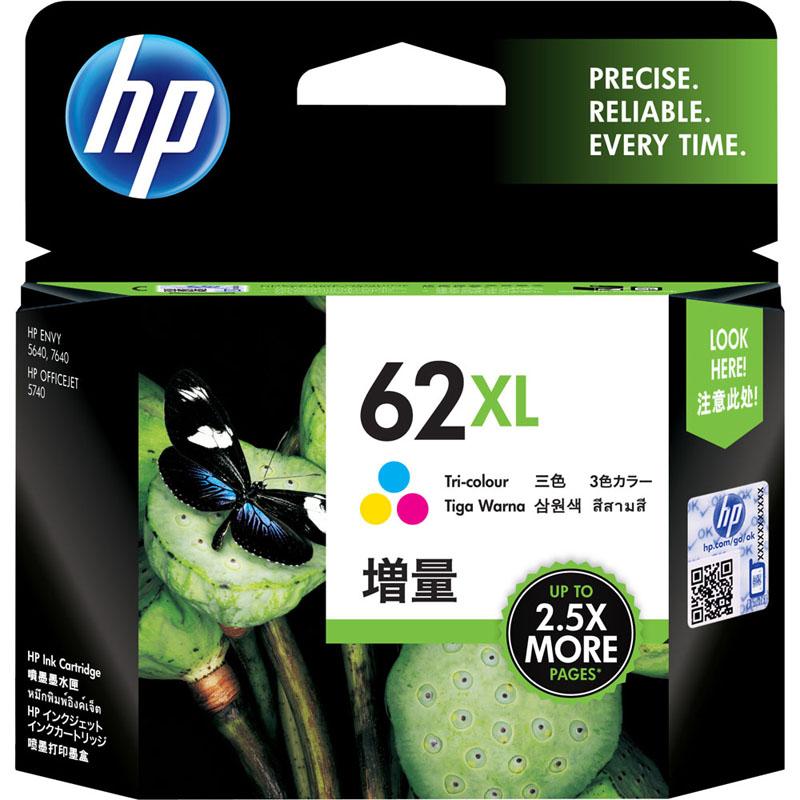62XL インクカートリッジ カラー(増量) C2P07AA(FMDI003434)