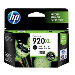 HP 920XL インクカートリッジ 黒(増量) CD975AA(FMDI011815)
