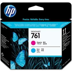 HP761 プリントヘッド マゼンタ /シアン CH646A(FMDI011827)