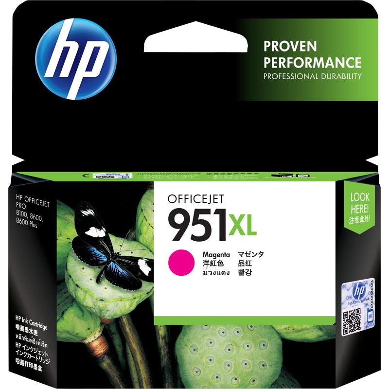 HP 951XL インクカートリッジ マゼンタ(増量) CN047AA(FMDI011841)