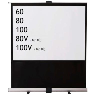 RSシリーズ 80ワイド型(16:10)パンタグラフ式フロアタイプモバイルスクリーン RS-80V(FMDI007124)