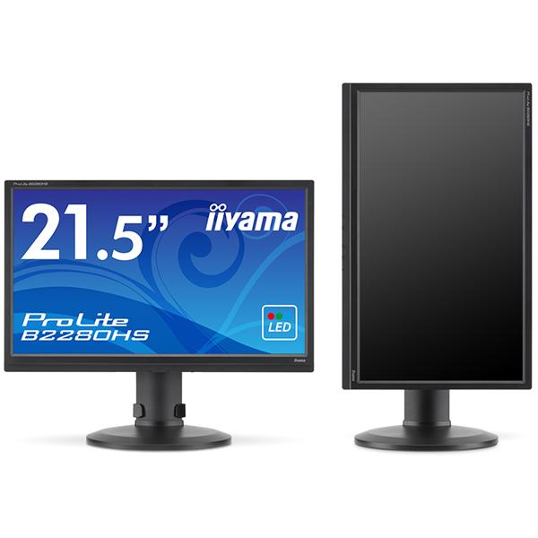 21.5型ワイド液晶ディスプレイ ProLite B2280HS(LED/昇降/ピボット/ブラック) B2280HS-B1(FMDI002374)