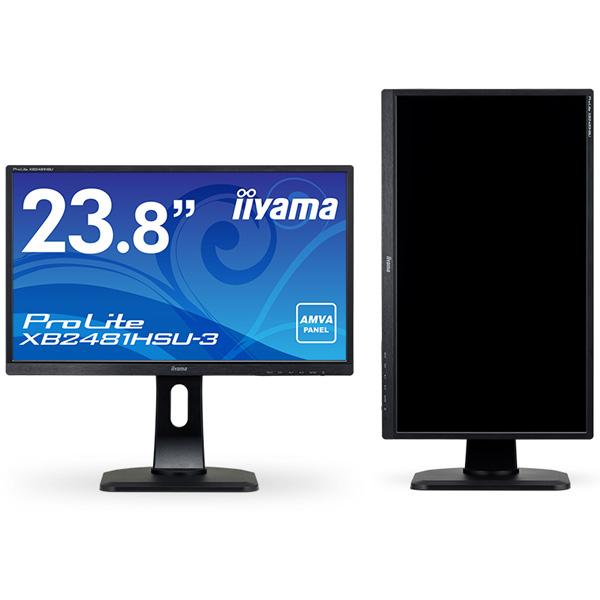 23.8型ワイド液晶ディスプレイ ProLite XB2481HSU-3 (フルHD/ブルーライトカット) マーベルブラック(FMDI010705)