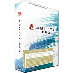 ABILITY Pro クロスアップグレード版(FMDIS00982)