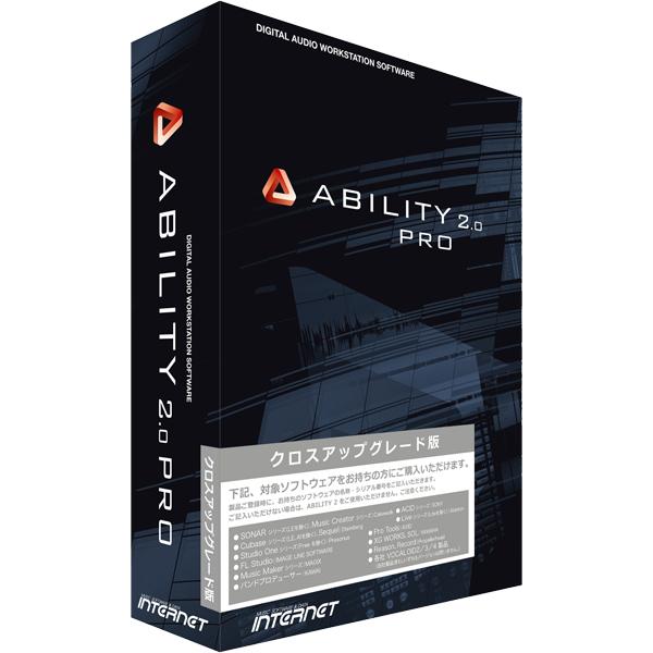 ABILITY 2.0 Pro クロスアップグレード版 AYP02W-XUP(FMDIS00818)