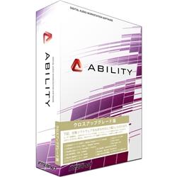 ABILITY クロスアップグレード版(FMDIS00985)