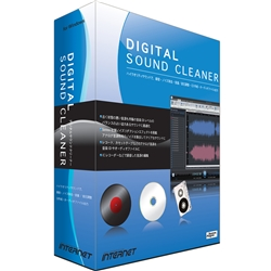 Digital Sound Cleaner DSC10W(FMDIS00986)