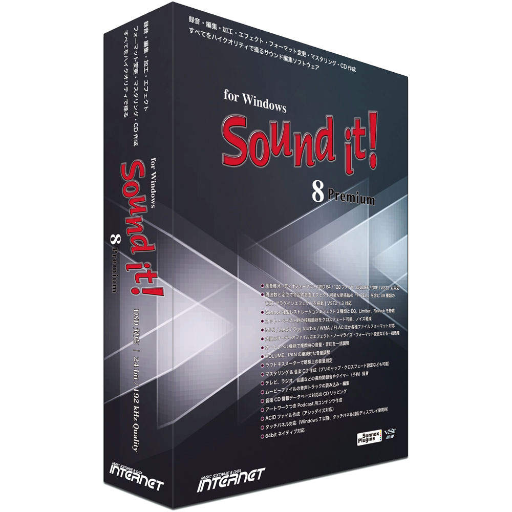 Sound it! 8 Premium for Windows(FMDIS00992)