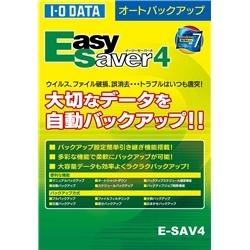 オートバックアップソフト「EasySaver 4」イージーセーバー4 パッケージ版 E-SAV4(FMDIS00692)