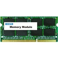 SDY1600L-4G:ノートPC用 PC3L-12800(DDR3L-1600)対応メモリー 低電圧タイプ 4GB(FMDI002217)
