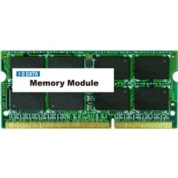 SDY1600L-H4G:ノートPC用 PC3L-12800(DDR3L-1600)対応メモリー 低電圧/低消費電力モデル 4GB(FMDI002219)
